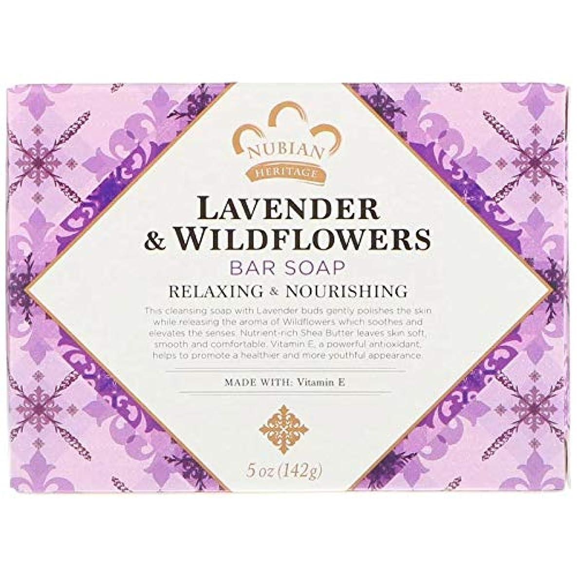 シティ準備するラフトシアバターソープ石鹸 ラベンダー&ワイルドフラワー Lavender & Wildflowers Bar Soap, 5 oz (142 g) [並行輸入品]