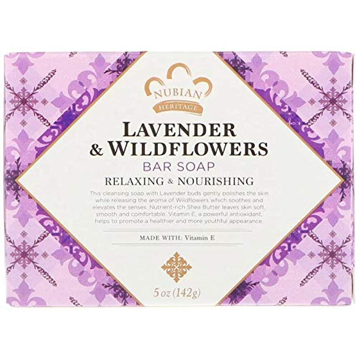 回路滑りやすい滑りやすいシアバターソープ石鹸 ラベンダー&ワイルドフラワー Lavender & Wildflowers Bar Soap, 5 oz (142 g) [並行輸入品]