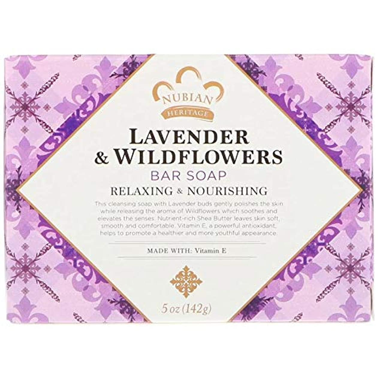 幅持続的ウィザードシアバターソープ石鹸 ラベンダー&ワイルドフラワー Lavender & Wildflowers Bar Soap, 5 oz (142 g) [並行輸入品]