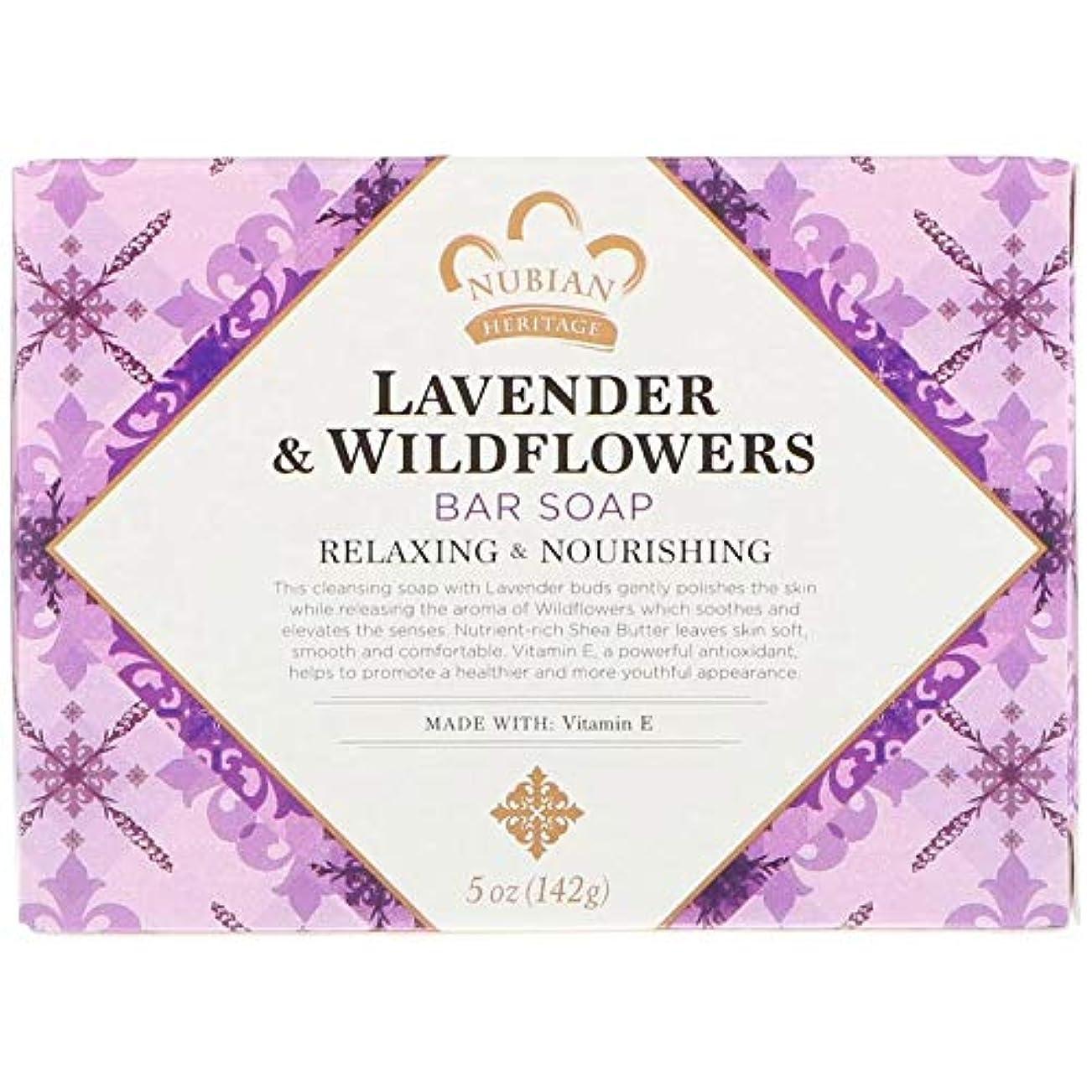 居心地の良いコピー緩むシアバターソープ石鹸 ラベンダー&ワイルドフラワー Lavender & Wildflowers Bar Soap, 5 oz (142 g) [並行輸入品]