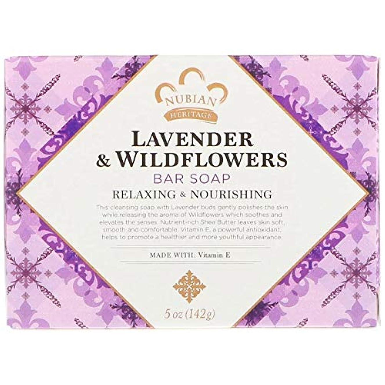 クスクス説得受賞シアバターソープ石鹸 ラベンダー&ワイルドフラワー Lavender & Wildflowers Bar Soap, 5 oz (142 g) [並行輸入品]