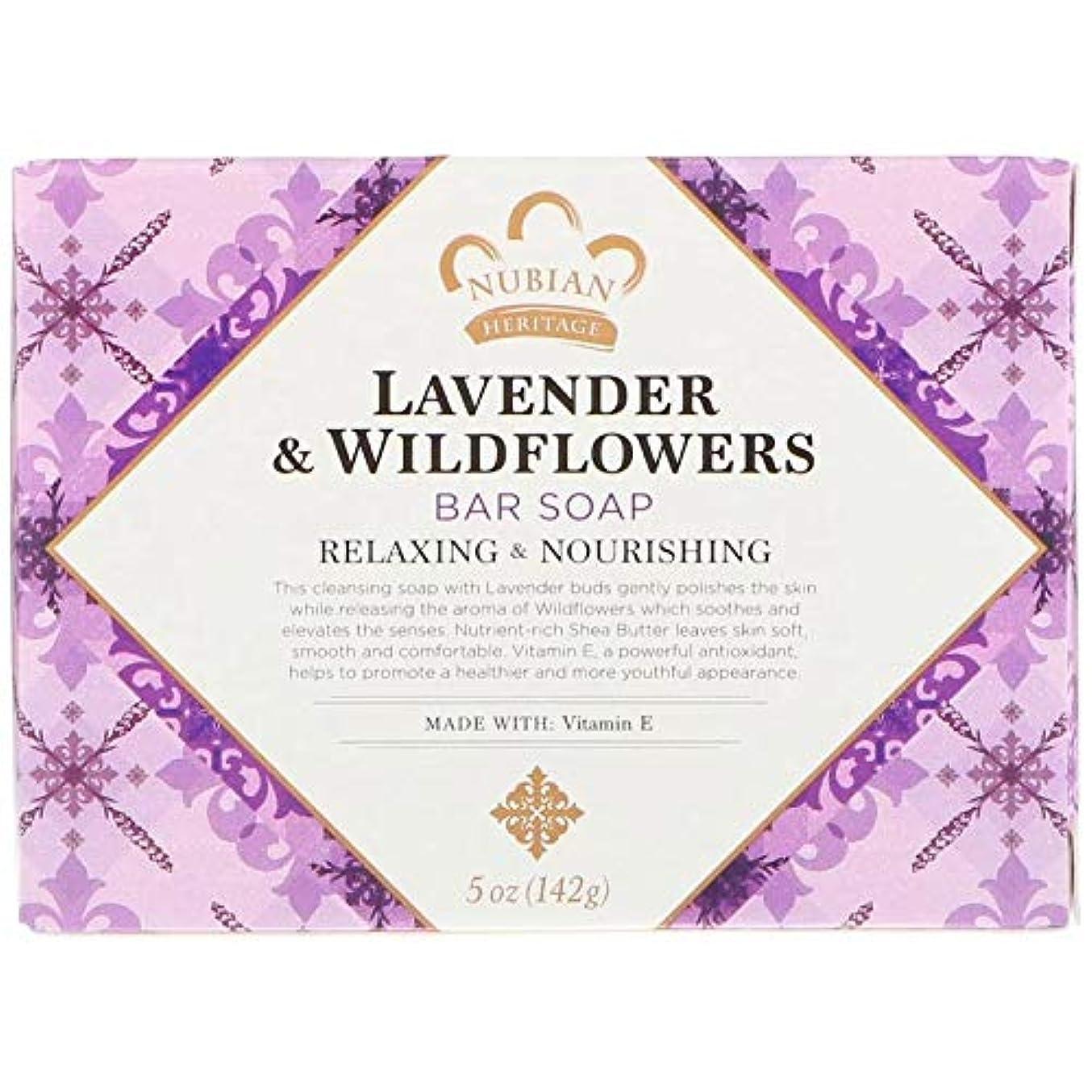 起業家変装したウイルスシアバターソープ石鹸 ラベンダー&ワイルドフラワー Lavender & Wildflowers Bar Soap, 5 oz (142 g) [並行輸入品]