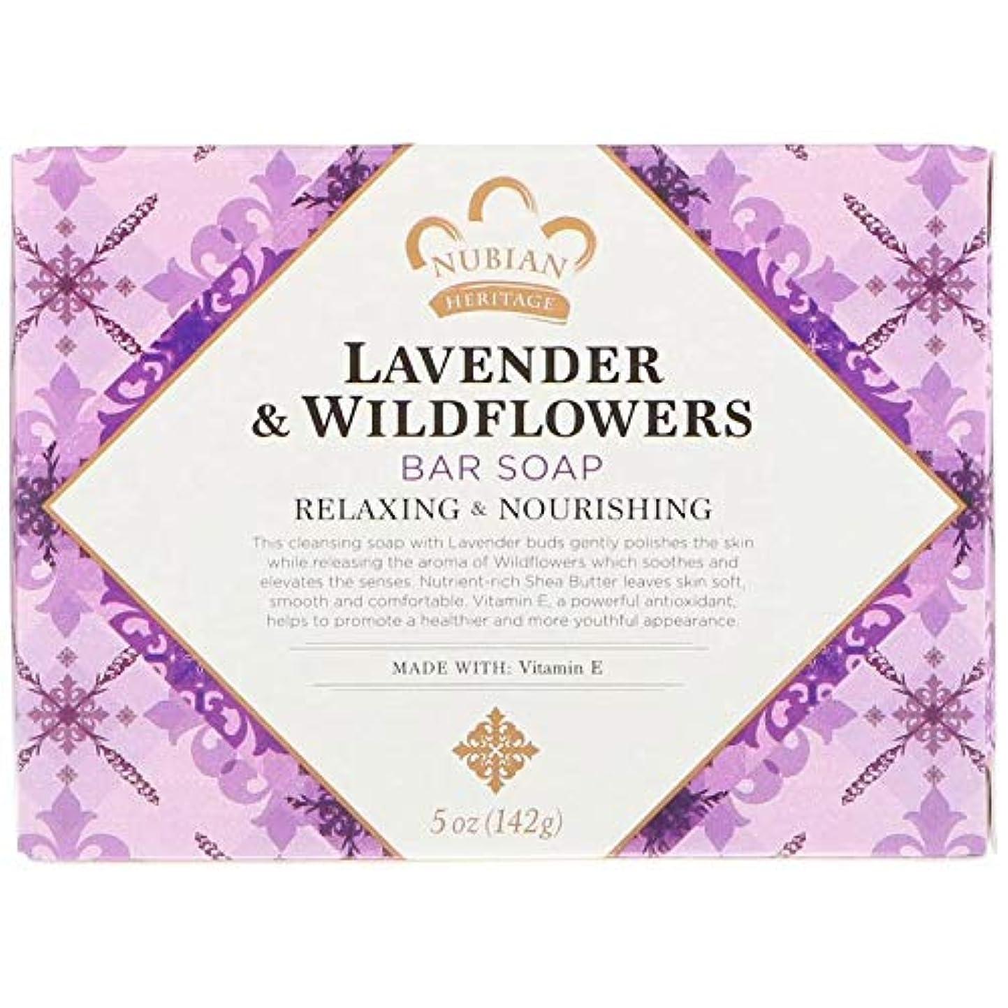 お誕生日知っているに立ち寄る型シアバターソープ石鹸 ラベンダー&ワイルドフラワー Lavender & Wildflowers Bar Soap, 5 oz (142 g) [並行輸入品]