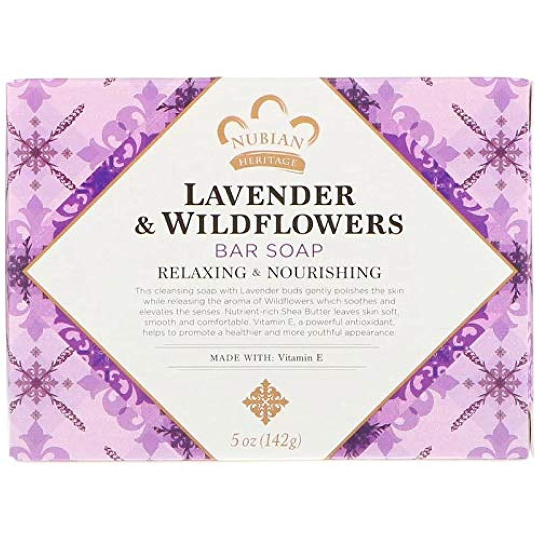 長老のホスト絶望的なシアバターソープ石鹸 ラベンダー&ワイルドフラワー Lavender & Wildflowers Bar Soap, 5 oz (142 g) [並行輸入品]