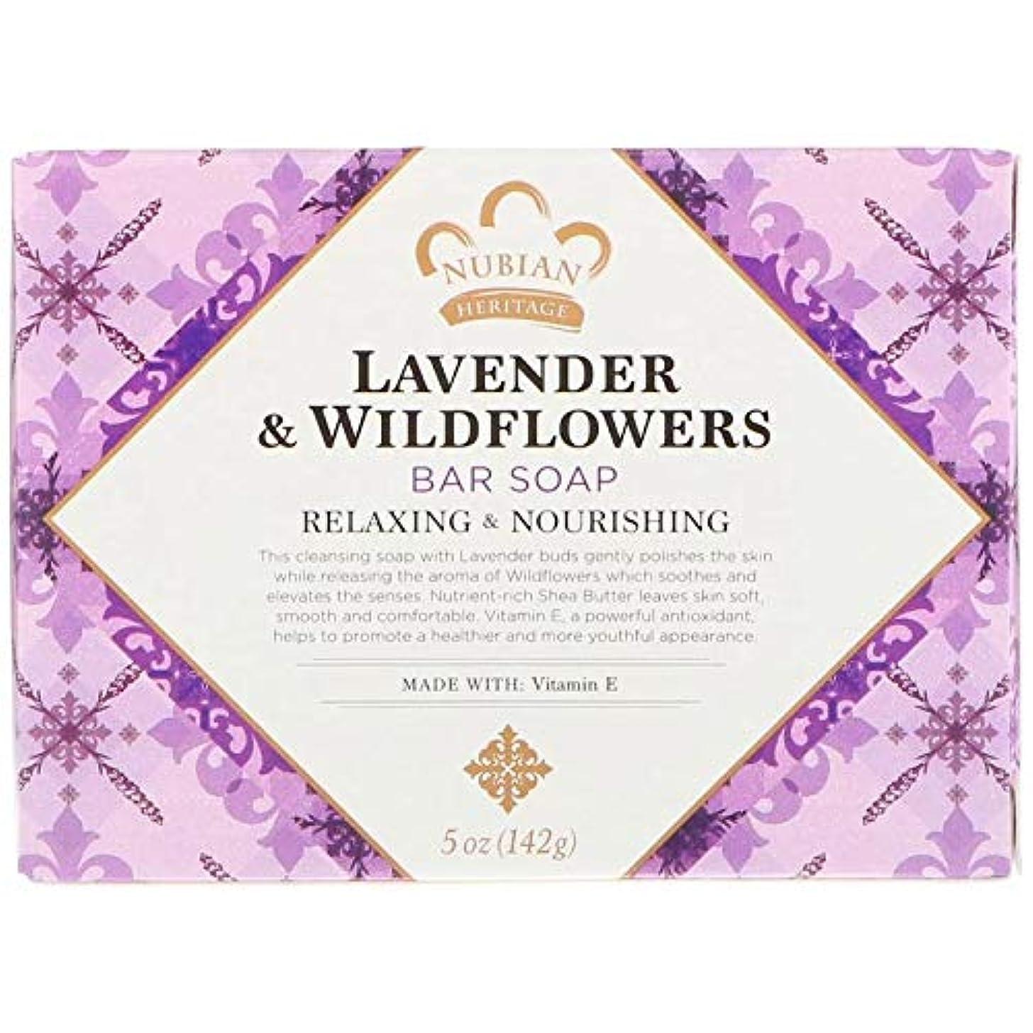 毛布サスペンション医学シアバターソープ石鹸 ラベンダー&ワイルドフラワー Lavender & Wildflowers Bar Soap, 5 oz (142 g) [並行輸入品]