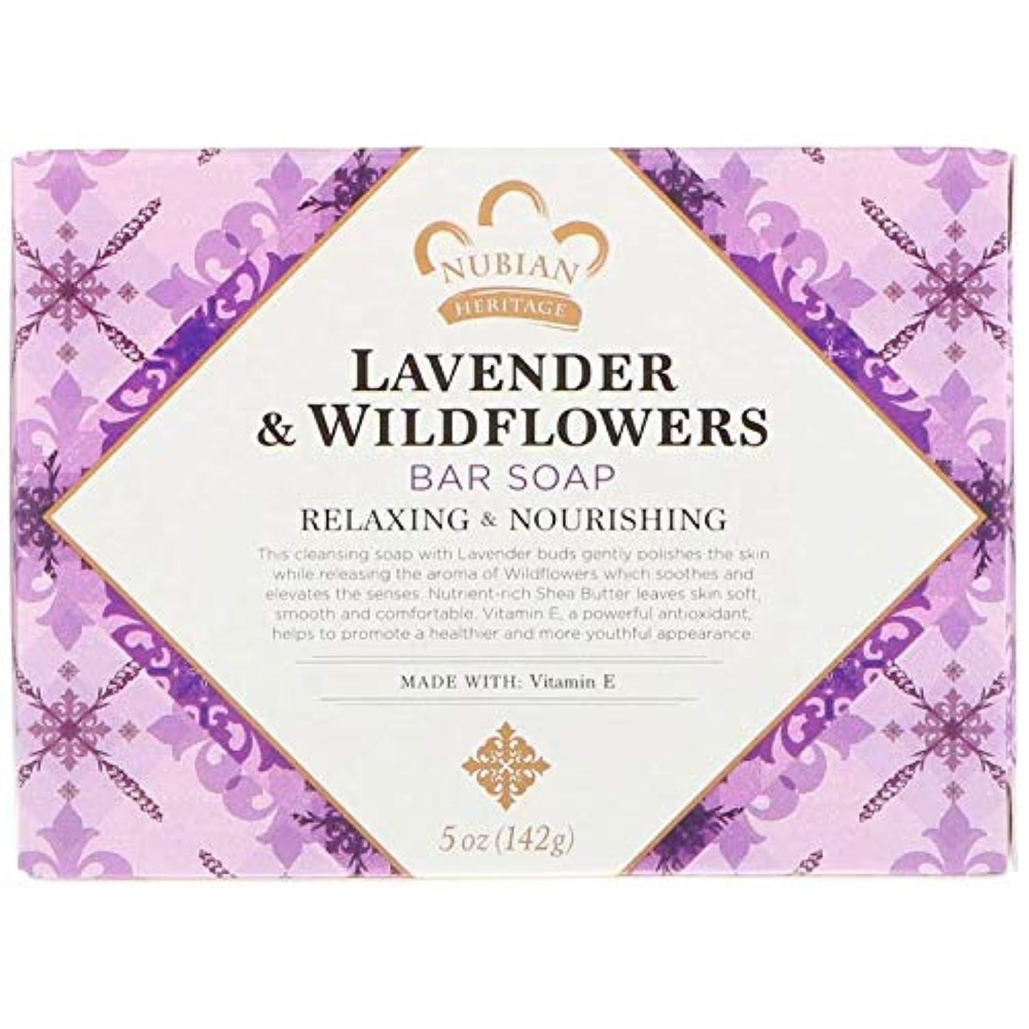 ドライバ有名なかすかなシアバターソープ石鹸 ラベンダー&ワイルドフラワー Lavender & Wildflowers Bar Soap, 5 oz (142 g) [並行輸入品]