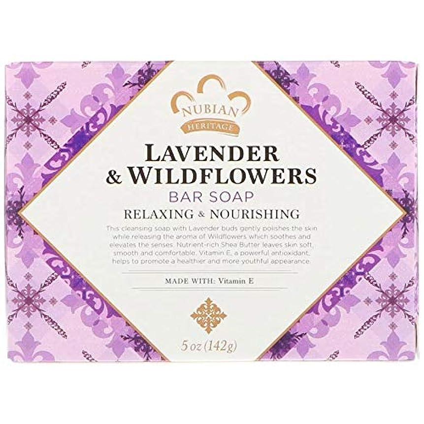 ストレンジャー無駄アフリカ人シアバターソープ石鹸 ラベンダー&ワイルドフラワー Lavender & Wildflowers Bar Soap, 5 oz (142 g) [並行輸入品]