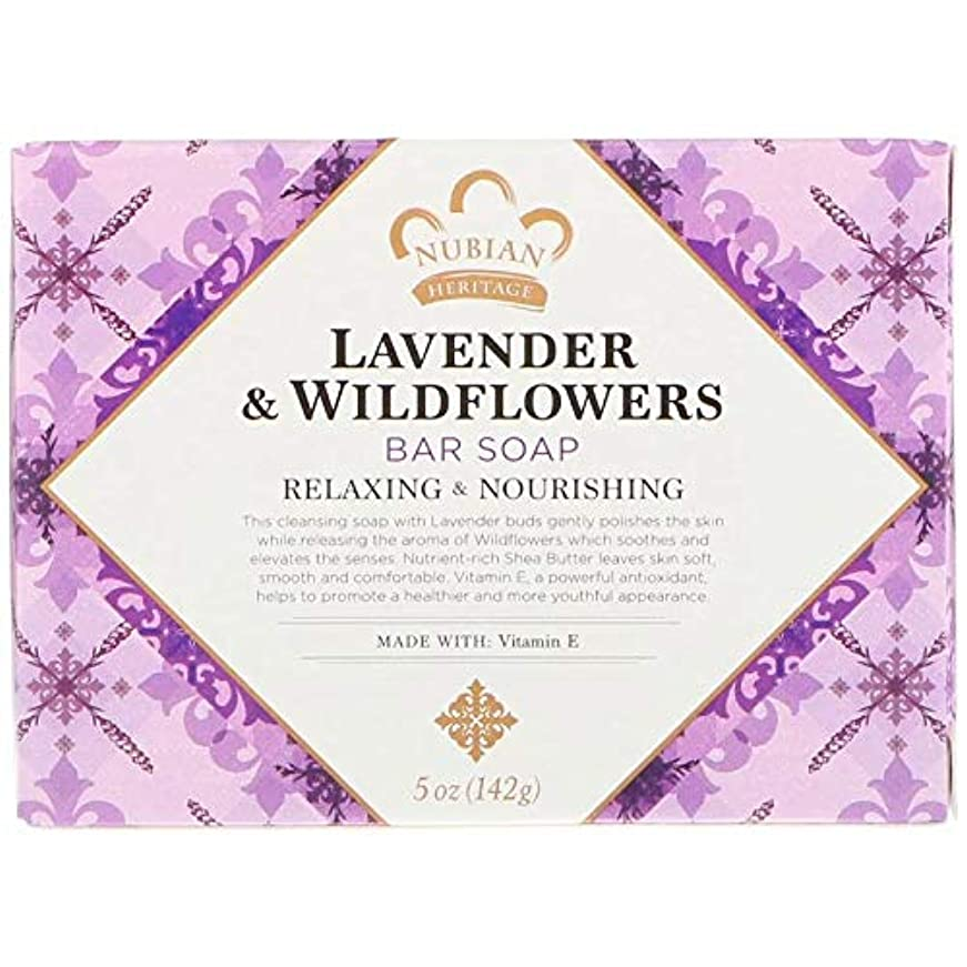 モンゴメリー朝食を食べるまでシアバターソープ石鹸 ラベンダー&ワイルドフラワー Lavender & Wildflowers Bar Soap, 5 oz (142 g) [並行輸入品]