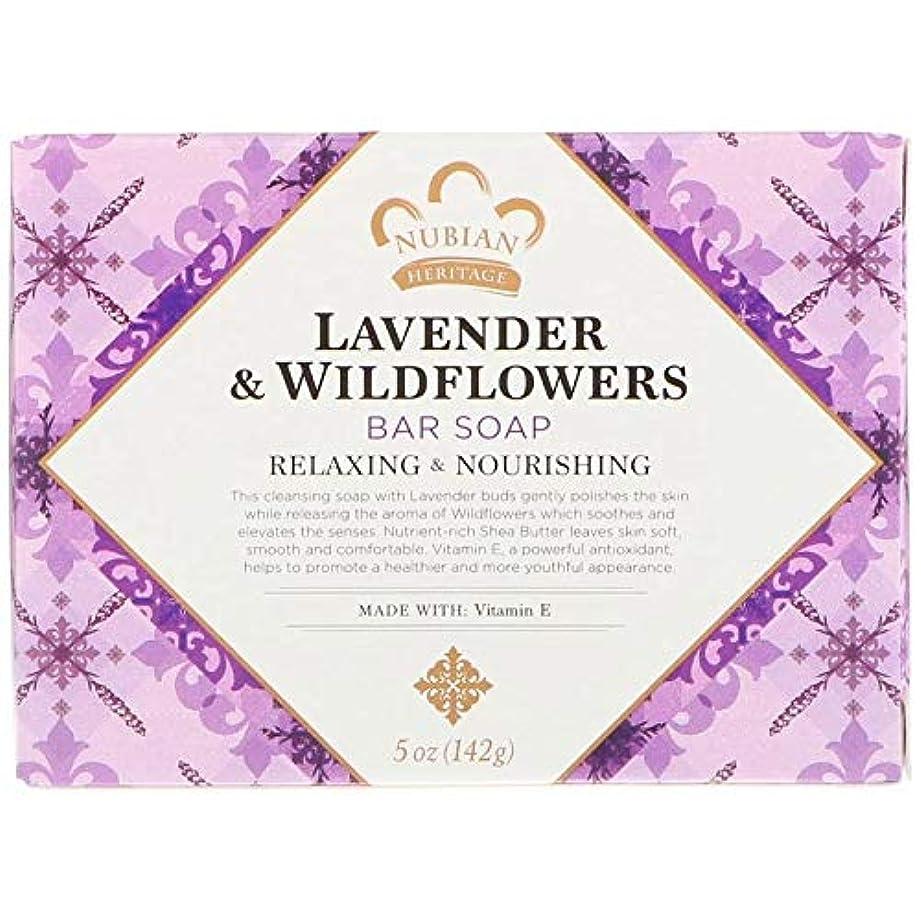 奨学金誠意符号シアバターソープ石鹸 ラベンダー&ワイルドフラワー Lavender & Wildflowers Bar Soap, 5 oz (142 g) [並行輸入品]