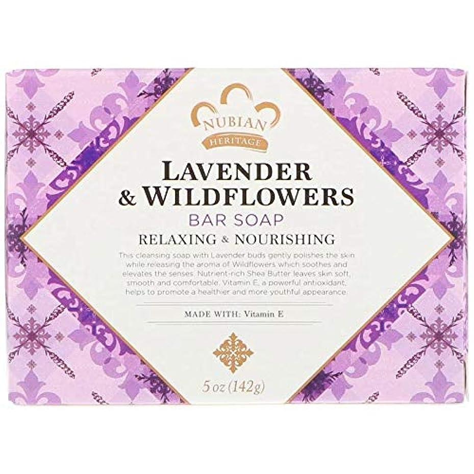 シアバターソープ石鹸 ラベンダー&ワイルドフラワー Lavender & Wildflowers Bar Soap, 5 oz (142 g) [並行輸入品]