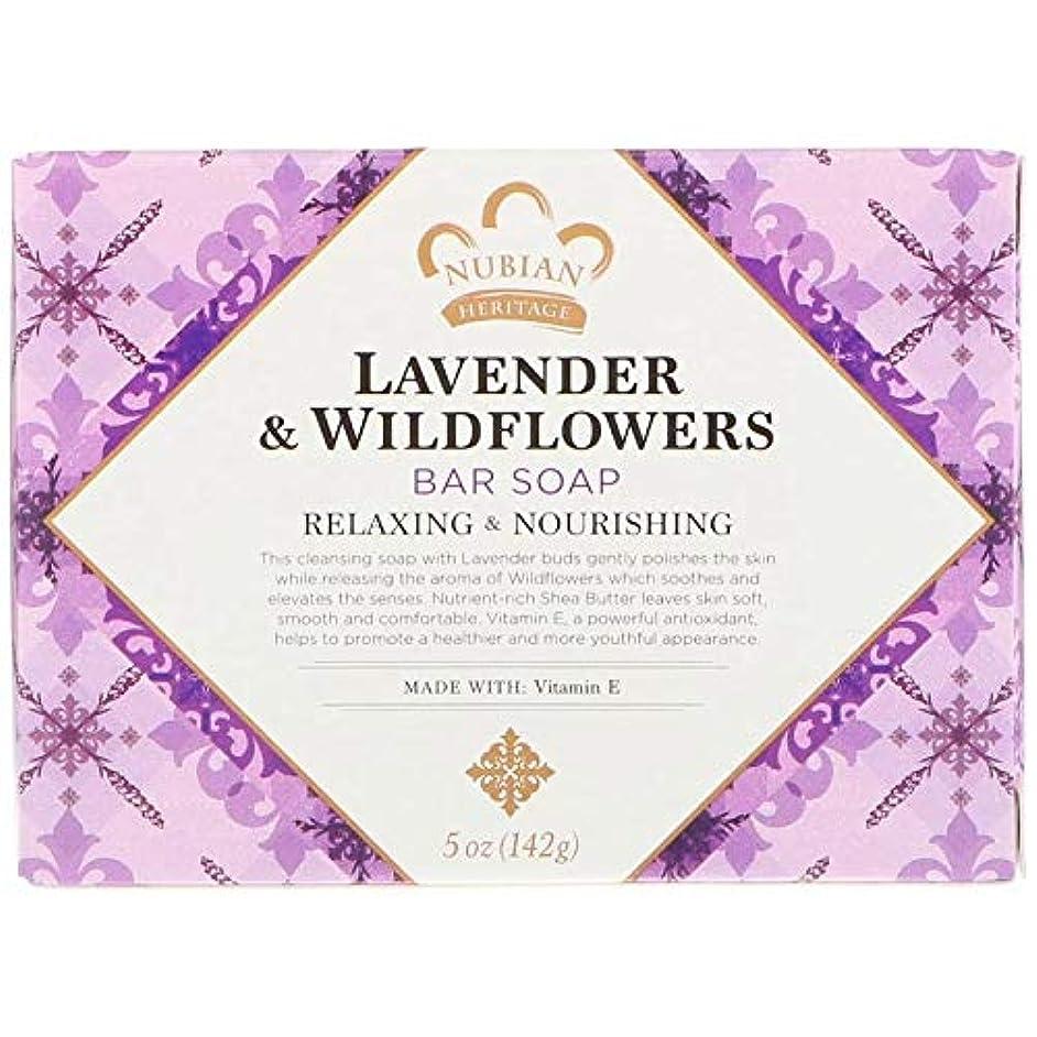 幸運スマート貫通するシアバターソープ石鹸 ラベンダー&ワイルドフラワー Lavender & Wildflowers Bar Soap, 5 oz (142 g) [並行輸入品]
