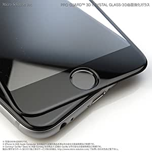 iPhone 6 Plus 5.5-inch 3D 全面カバー PRO GUARD CRYSTAL GLASS (3D 曲面ガラス:Black frame) FFP