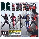 ガシャポン DG(デジタルグレード)シリーズ 仮面ライダー2 全5種セット