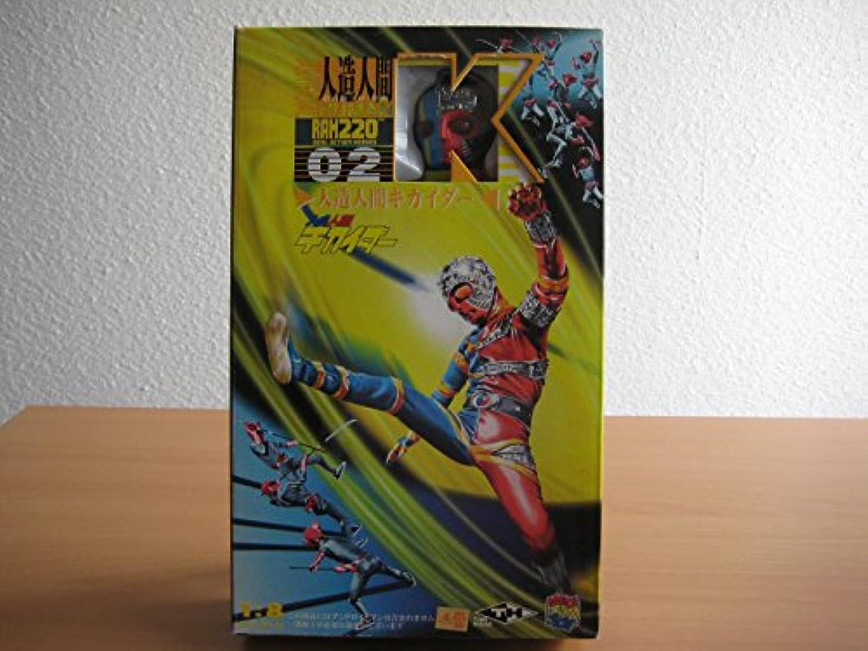 リアルアクションヒーローズ RAH220 人造人間キカイダー
