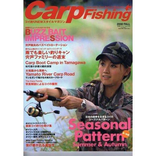 Carp fishing 2008 fall―コイ釣りnewスタイルマガジン Buzz bait impression カープを制するベイ (別冊つり人 Vol. 239)