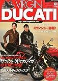 VIRGIN DUCATI (バージン ドゥカティ) 2013年 11月号 [雑誌]
