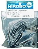 ヒロボー FZ-V ブレードホルダー 412293