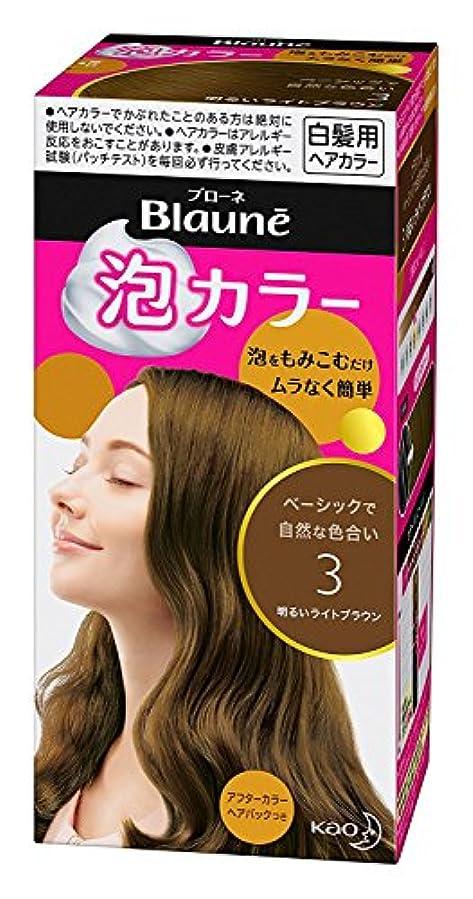 アルプス同じ再生可能【花王】ブローネ泡カラー 3 明るいライトブラウン 108ml ×10個セット
