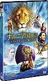 ナルニア国物語/第3章:アスラン王と魔法の島 [DVD] 画像