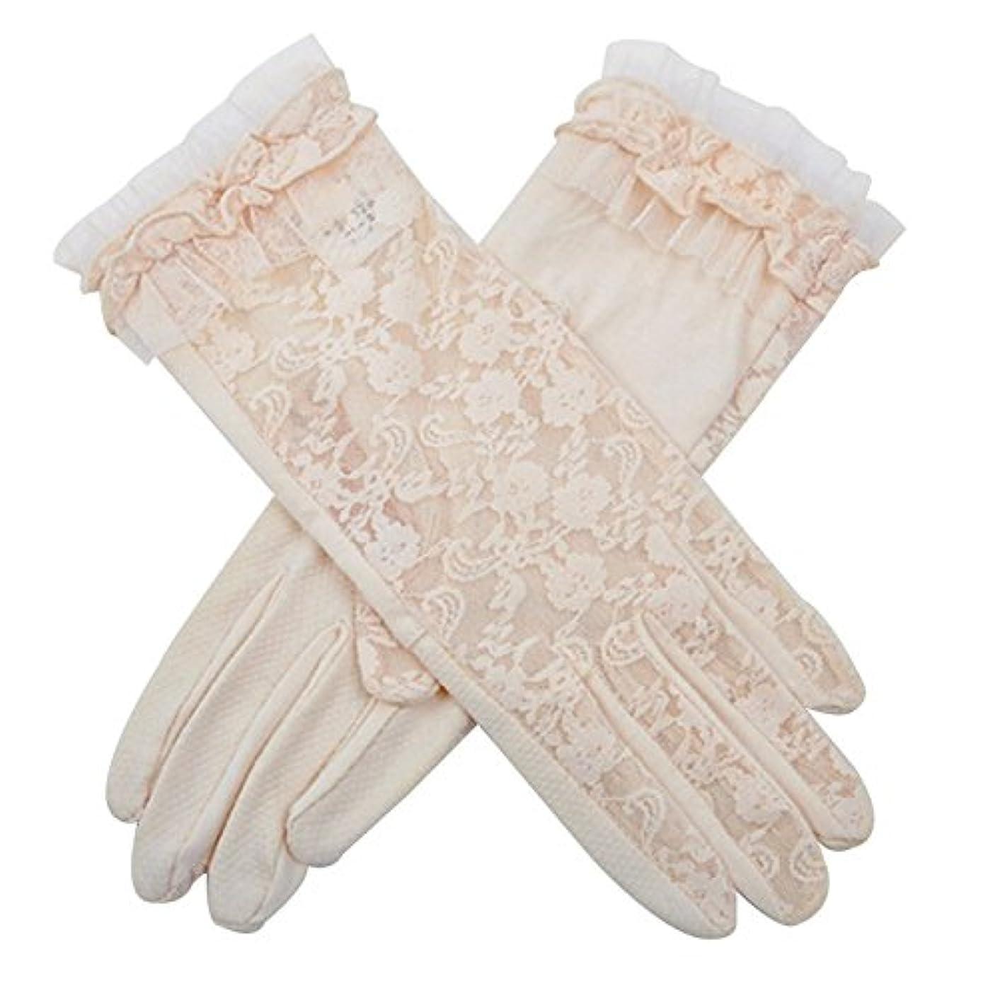 ホイッスル遡るジャーナルHomArt Women 's Summer Sun UV保護綿レースの短い手袋を駆動