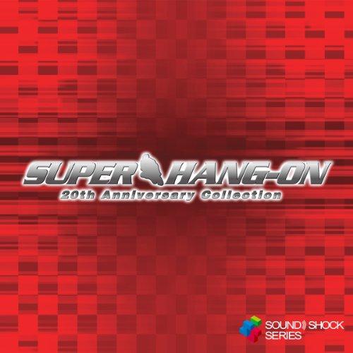 SUPER HANG-ON 20th Anniversary...