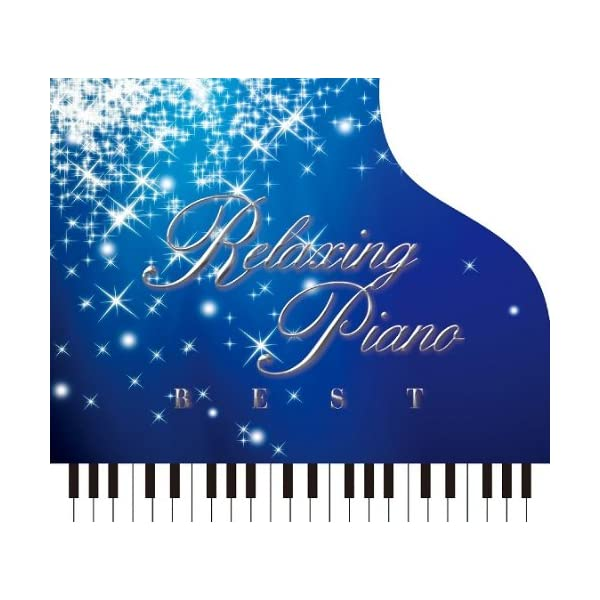 リラクシング・ピアノ~ベスト ディズニー・コレクションの商品画像