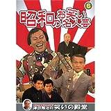 昭和のお笑い名人芸 6 SOD-3406
