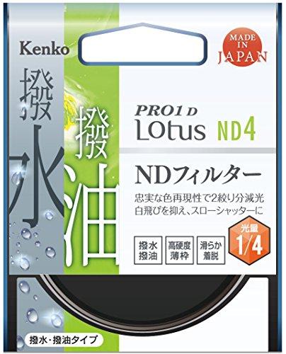 ケンコー トキナー PRO1D Lotus ND4 49mm