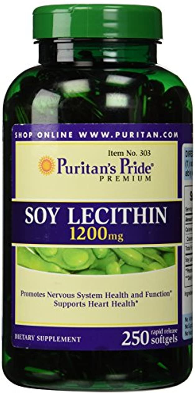 ピストル理解歴史的大豆レシチン1200mg250錠SOY LECITHIN1200mg250softgels