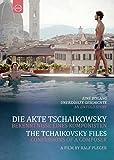 チャイコフスキー・ファイル~ある作曲家の告白[DVD]