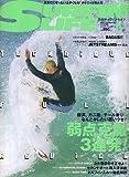 SURFIN' LIFE (サーフィンライフ) 2007年 06月号 [雑誌] 画像