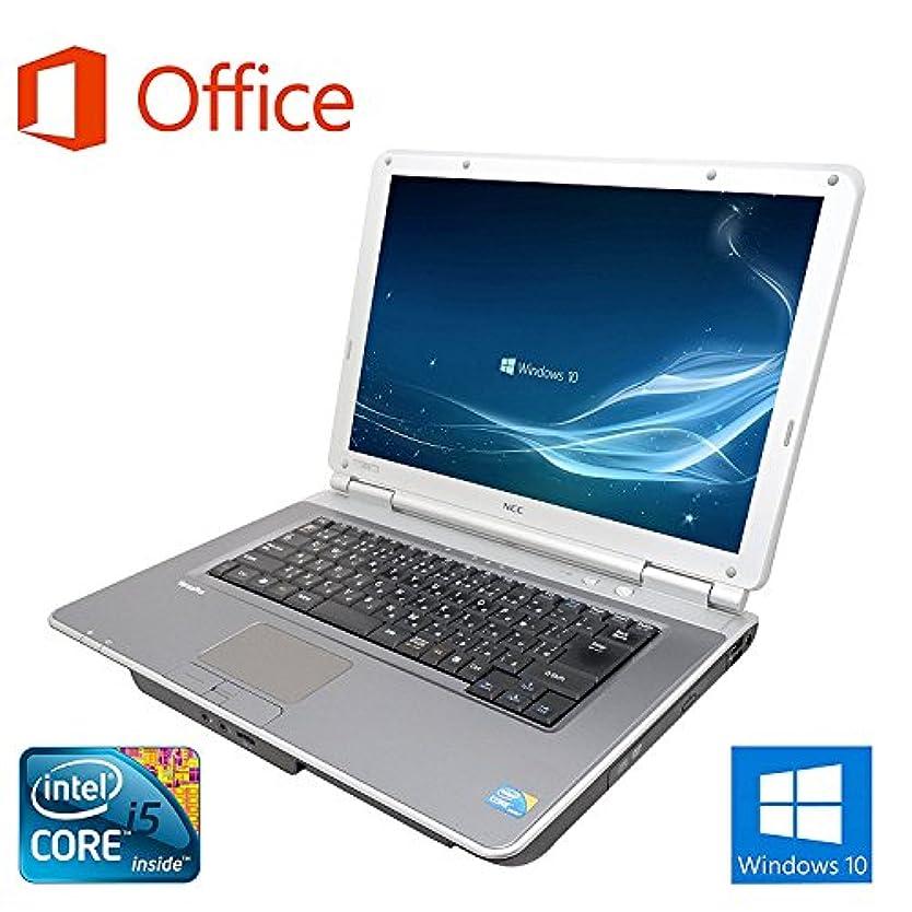 散る木材軽量【Microsoft Office 2016搭載】【Win 10搭載】NEC VD-9/新世代Core i5 2.4GHz/メモリー4GB/HDD 320GB/DVDドライブ/15インチ/無線搭載/中古ノートパソコン (ハードディスク:320GB)