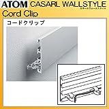 Amazon.co.jpカサールウォールスタイル コードクリップ 【ATOM】 アトムリビンテック 070004