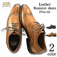 ビジネスシューズ メンズシューズ 紳士靴 メンズファッション 靴 en bridge classic 本革 【ブラウン 255】