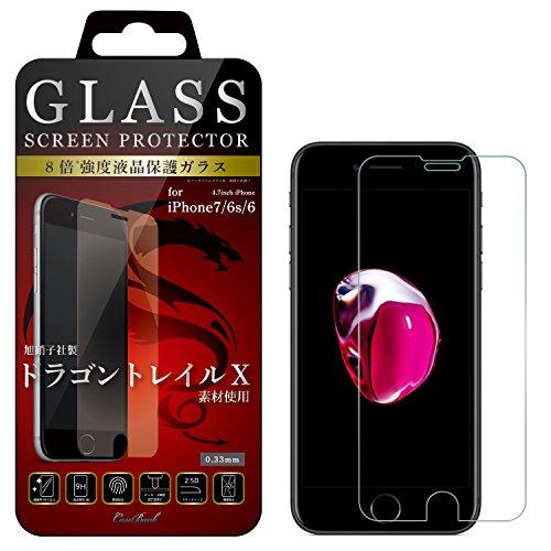 [CASEBANK] iPhone7 / 6s / 6 液晶保護 強化ガラスフィルム 日本製素材 ドラゴントレイル X 指紋/飛散防止