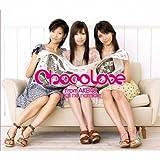 メールの涙 / Chocolove from AKB48
