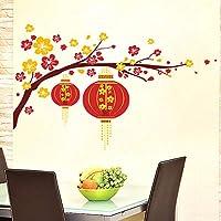 Dtcrzj 中国の花のランタン梅枝装飾ウォールステッカーリビングルームの家の装飾Pvc壁画祭ハッピーニューイヤーデカール