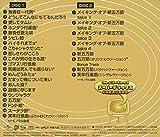 クレイジーキャッツ・スーパー・デラックス(平成無責任増補盤) 画像