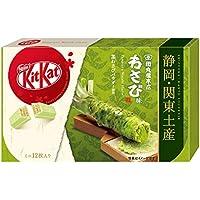 ネスレ日本 キットカット ミニ 田丸屋本店わさび 12枚
