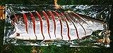 紅鮭甘口半身切り身アラスカ産天然プレミア1kg  お手軽な最高級品 贈り物、ご自宅用、各種ご贈答に!