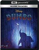 ダンボ 4K UHD MovieNEX[Ultra HD Blu-ray]