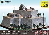 日本100名城クイズ・丸亀城