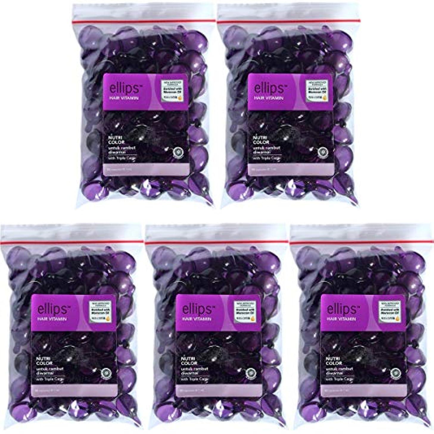提供された花弁オーバーコートellips エリプス エリップス ヘアビタミン ヘアオイル 洗い流さないトリートメント アウトレット袋詰め 50粒入×5個セット パープル [海外直送品]