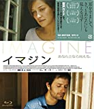 イマジン[Blu-ray/ブルーレイ]