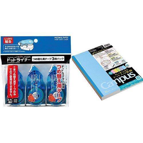 コクヨ テープのり ドットライナー詰替え3個&キャンパスノート5冊パック B罫セット タ-D400N-08X3 ノ-3CBTX5
