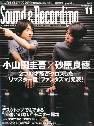 『今夜はブギー・バック/小沢健二featuringスチャダラパー』には元ネタがある?!【歌詞紹介】の画像