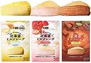 北海道 ミルクレープ 3種 (バニラ いちご チョコ) 食べ比べ スイーツ セット 北国からの贈り物