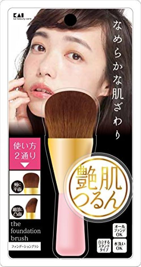チューリップかる飲食店艶肌 ファンデーションブラシ KQ2400