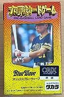 タカラ プロ野球カードゲーム 1997 オリックス(パッケージトップ イチロー)