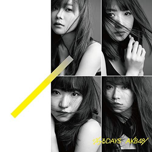 55th Single「ジワるDAYS」<TypeA>通常盤の詳細を見る